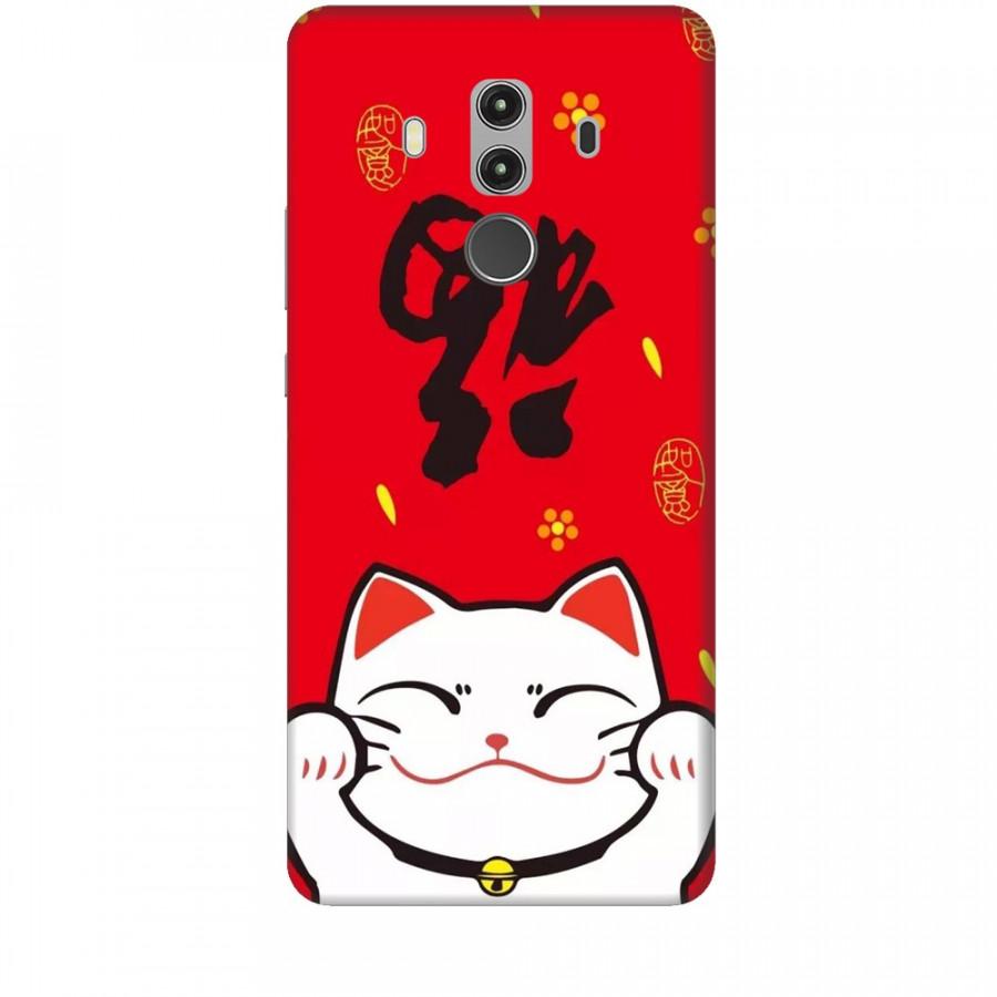 Ốp lưng dành cho điện thoại Huawei MATE 10 PRO Mèo Thần Tài Mẫu 5 - 1536565 , 8458855392870 , 62_9464739 , 150000 , Op-lung-danh-cho-dien-thoai-Huawei-MATE-10-PRO-Meo-Than-Tai-Mau-5-62_9464739 , tiki.vn , Ốp lưng dành cho điện thoại Huawei MATE 10 PRO Mèo Thần Tài Mẫu 5