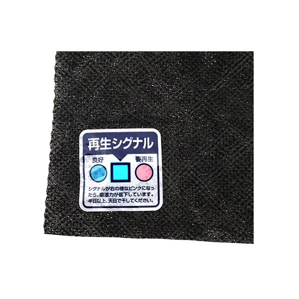 Miếng than hoạt tính hút ẩm nội địa Nhật Bản