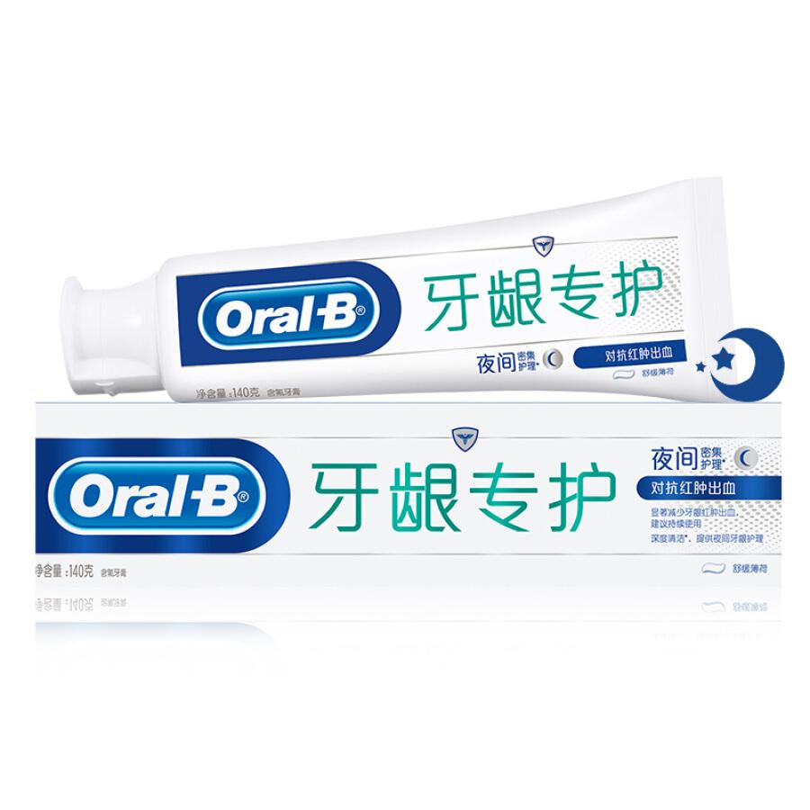 Kem Đánh Răng Chăm Sóc Nướu Chuyên Sâu Ban Đêm Oral B (140g)