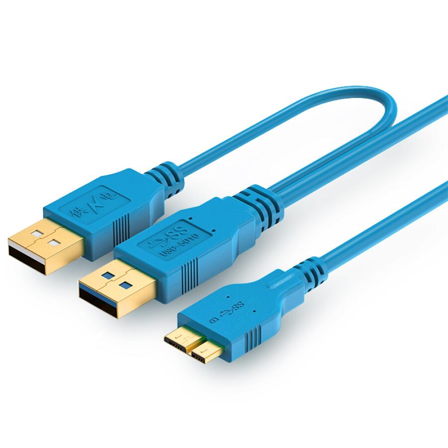 Dây Cáp 3 Đầu USB Shengwei UHC-2018 (1m)