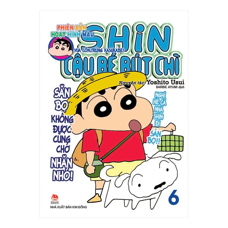 Shin Cậu Bé Bút Chì - Phiên Bản Hoạt Hình Màu - Tập  6