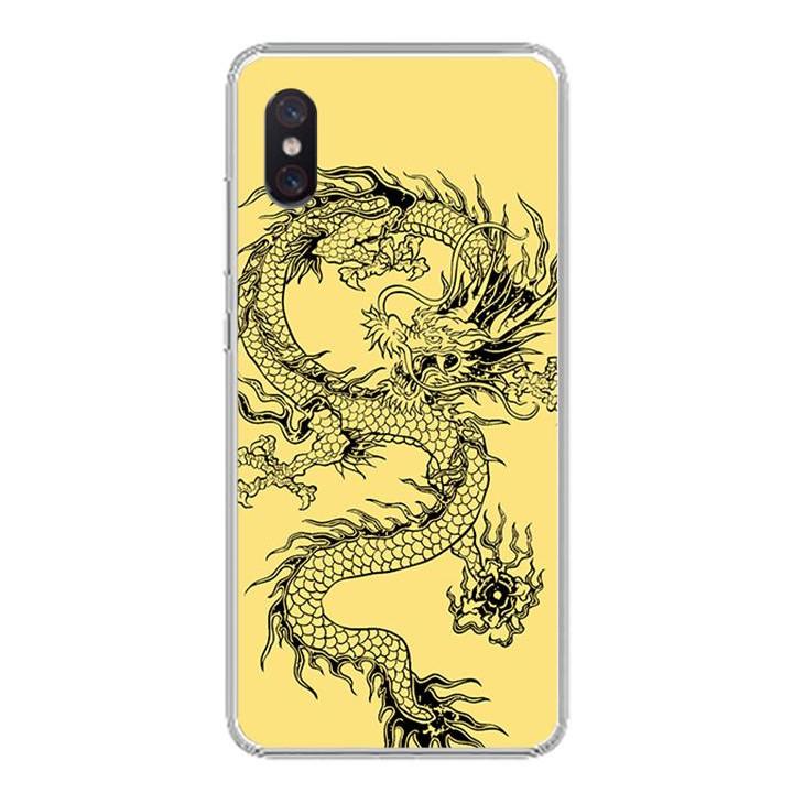 Ốp lưng cho Xiaomi Mi 8 Pro - 0224 DRAGON04 - Silicone dẻo - Hàng Chính Hãng