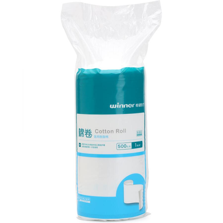 Steady (Winner) medical absorbent cotton cleaning care cleaning cotton care cotton pad cotton roll 500g / 1 roll diameter 12cm