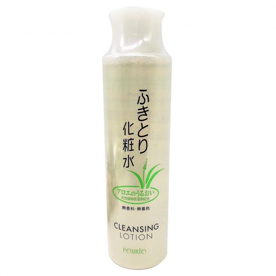 Nước tẩy trang dưỡng ẩm Pourto A nội địa Nhật(Asobu - 180ml)
