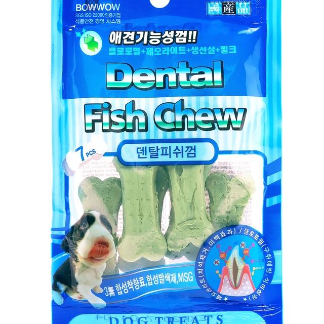 Gum nhai sạch răng Bowow cho cún