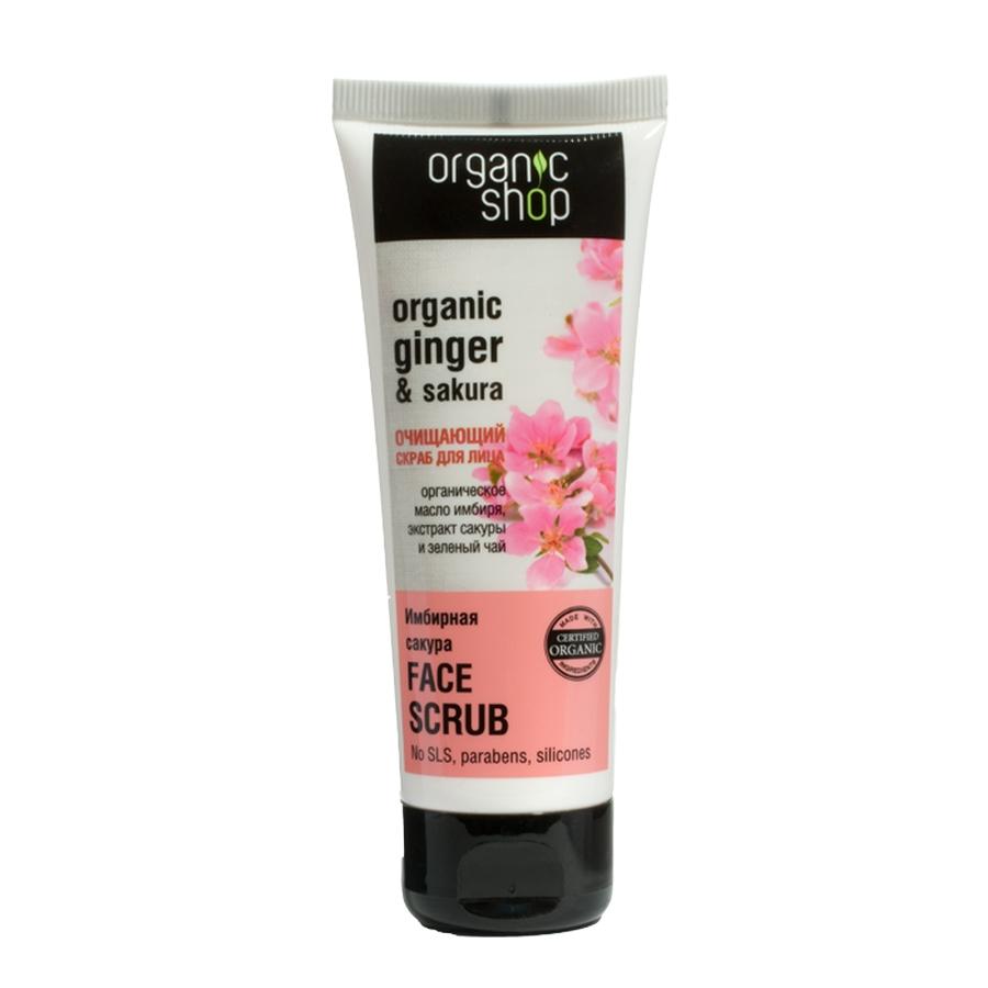 Tẩy tế bào chết da mặt từ gừng và hoa đào Organic shop Face Scrub Ginger  Sakura 75ml - 2001510 , 5107517683827 , 62_8021392 , 150000 , Tay-te-bao-chet-da-mat-tu-gung-va-hoa-dao-Organic-shop-Face-Scrub-Ginger-Sakura-75ml-62_8021392 , tiki.vn , Tẩy tế bào chết da mặt từ gừng và hoa đào Organic shop Face Scrub Ginger  Sakura 75ml