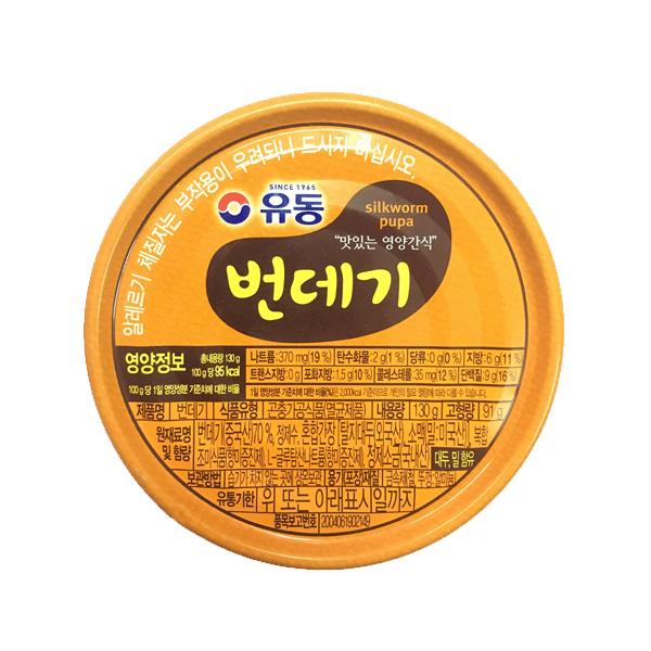 Nhộng Ong Đóng Hộp Yoo Dong 130 Gram- Nhập Khẩu Hàn Quốc