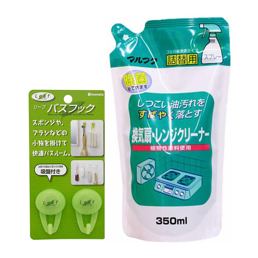 Combo Set 2 Móc Treo Đồ Hút Chân Không Leaf Tiện Lợi + Nước Cọ Rửa Nhà Bếp Đa Năng 350ml - Nội Địa Nhật Bản