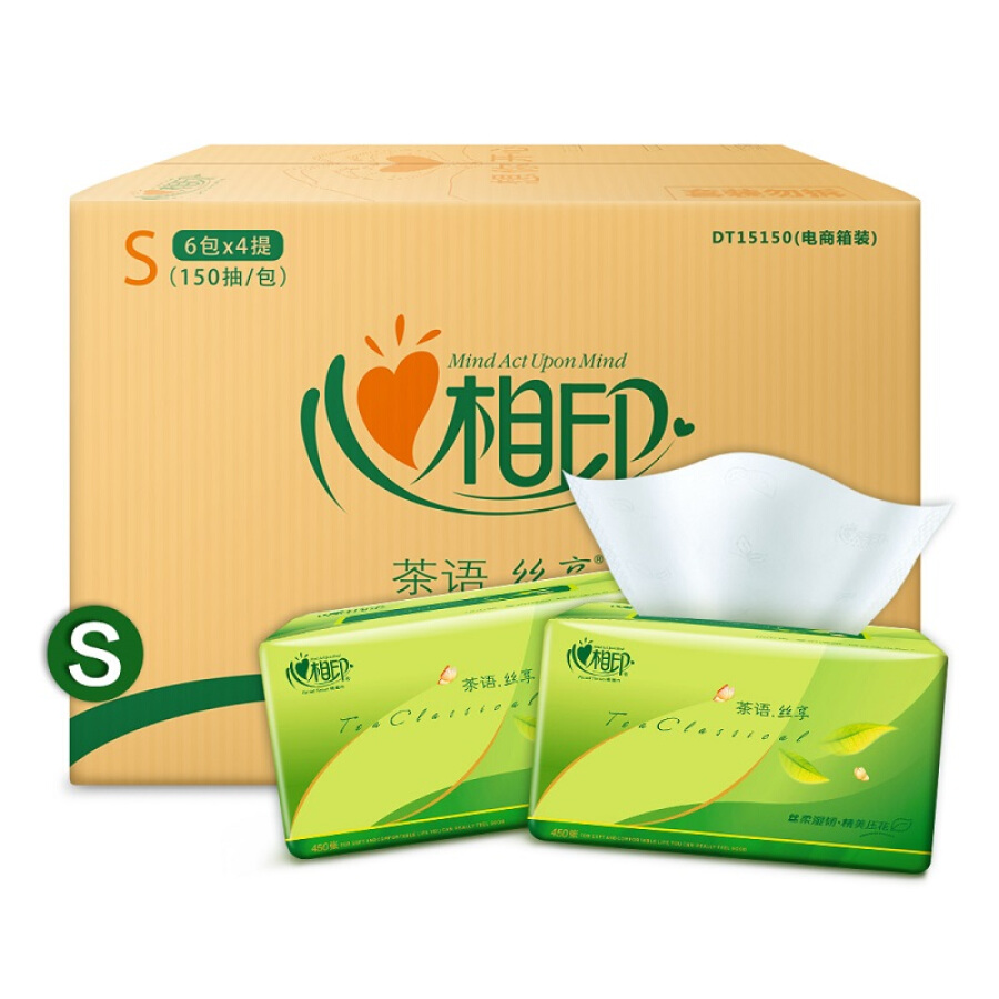 The heart of the printing paper tissue paper towel tea series soft pumping 3 layer 150 pumping * 24 package (small size) Featured (two packages...