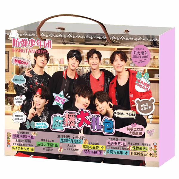 Túi quà BTS 10 món mẫu chữ nhật