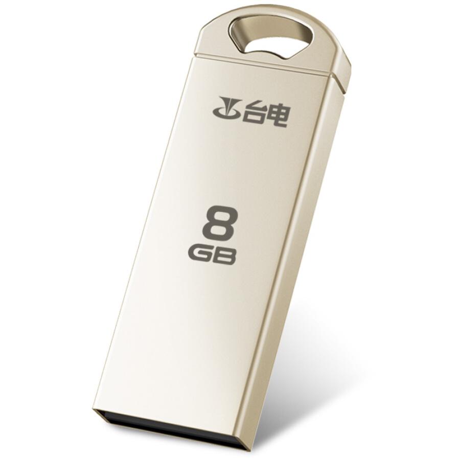 USB Chống Nước Taipower (Teclast) - 996074 , 5306981160807 , 62_5614165 , 499000 , USB-Chong-Nuoc-Taipower-Teclast-62_5614165 , tiki.vn , USB Chống Nước Taipower (Teclast)