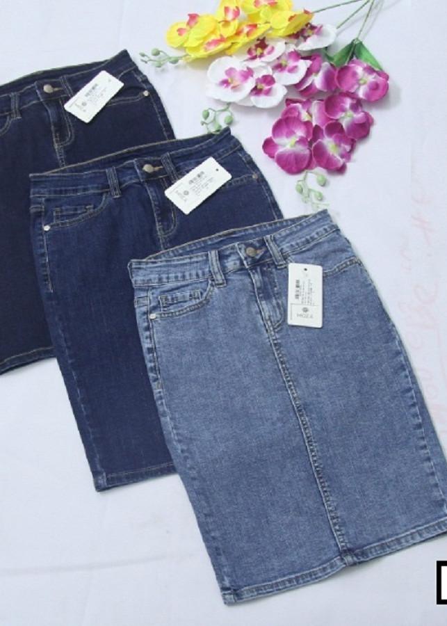 Chân váy jean trơn thời trang đẹp Moza