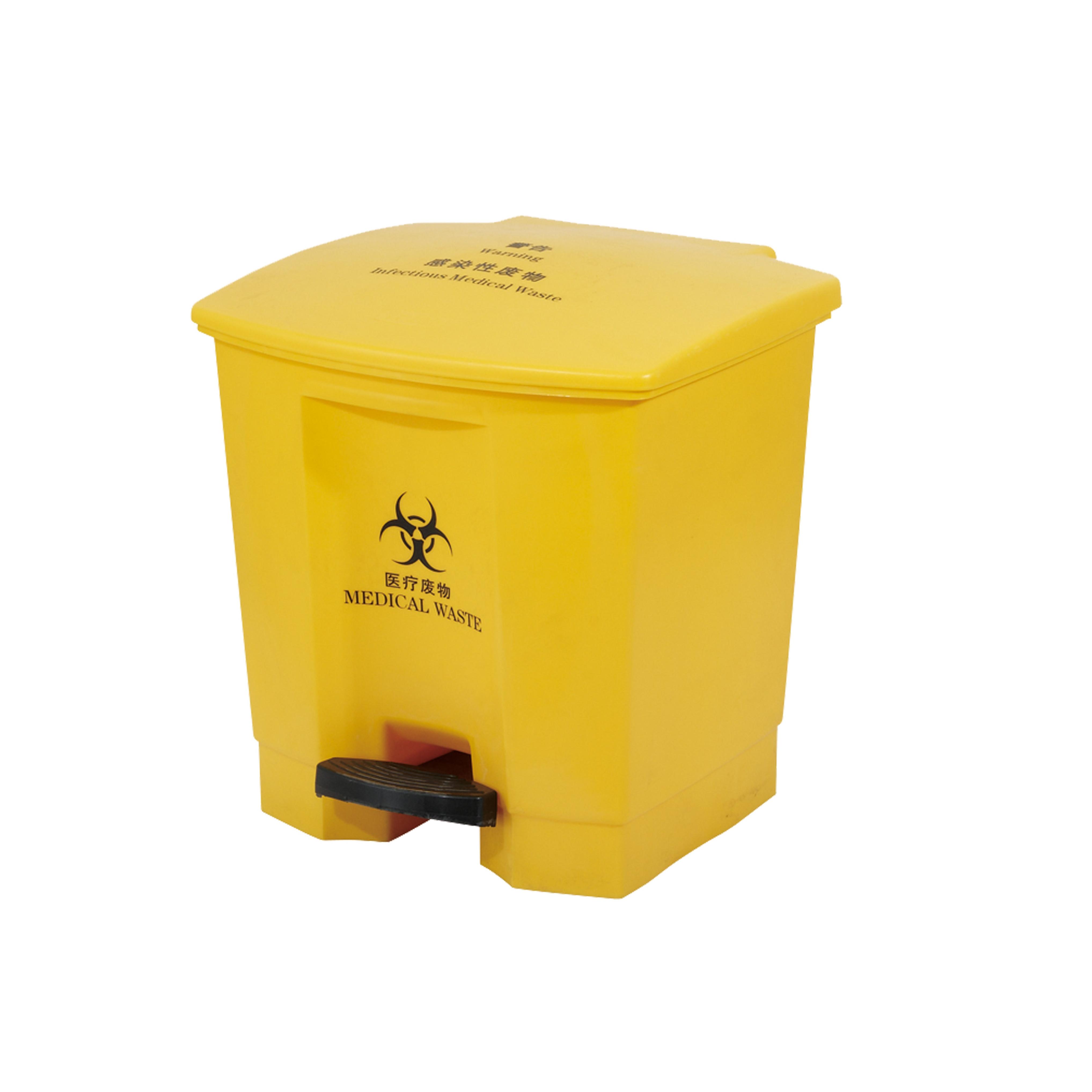 Thùng rác nhựa có nắp bật 30L hiệu TRUST mã 1256YE - 18644482 , 7455409990033 , 62_23192261 , 1782000 , Thung-rac-nhua-co-nap-bat-30L-hieu-TRUST-ma-1256YE-62_23192261 , tiki.vn , Thùng rác nhựa có nắp bật 30L hiệu TRUST mã 1256YE