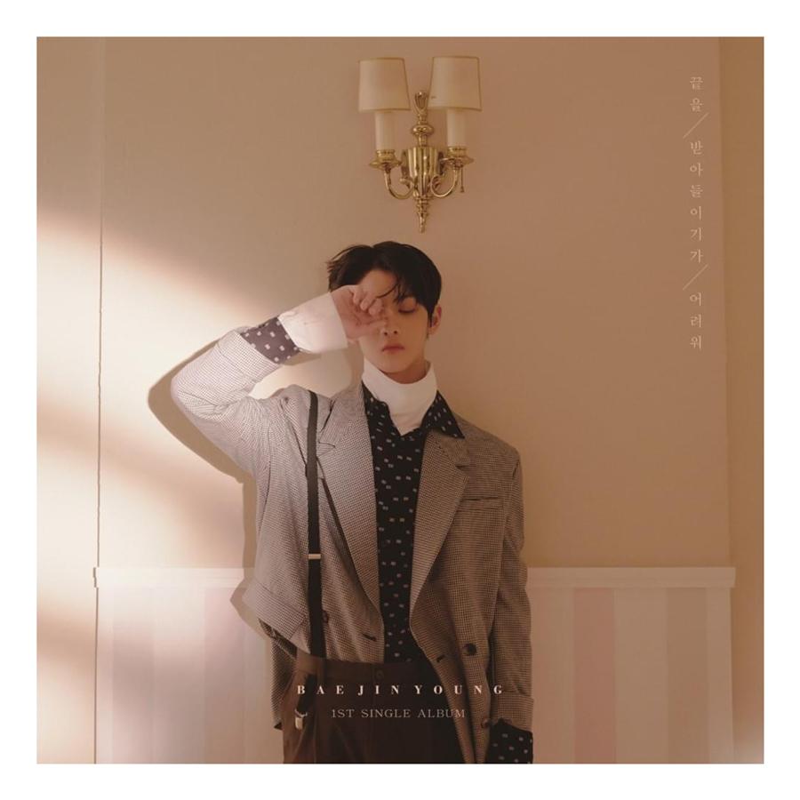 BAE JIN YOUNG - 1st Single Album [HARD TO SAY GOODBYE] + Poster - 7414418 , 1563508142058 , 62_15409966 , 534000 , BAE-JIN-YOUNG-1st-Single-Album-HARD-TO-SAY-GOODBYE-Poster-62_15409966 , tiki.vn , BAE JIN YOUNG - 1st Single Album [HARD TO SAY GOODBYE] + Poster