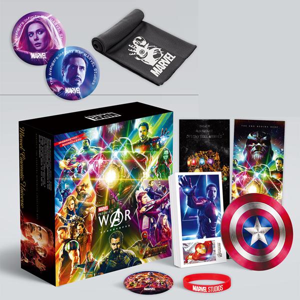 Hộp Quà Avengers Biệt Đội Báo Thù Hộp Lớn P2