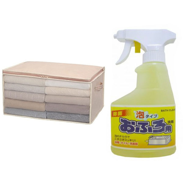 Combo túi đựng quần áo, chăn mỏng size to + chai xịt tẩy rửa nhà tắm dạng bọt 300ml nội địa Nhật Bản - 1340375 , 4423413118135 , 62_5736227 , 182200 , Combo-tui-dung-quan-ao-chan-mong-size-to-chai-xit-tay-rua-nha-tam-dang-bot-300ml-noi-dia-Nhat-Ban-62_5736227 , tiki.vn , Combo túi đựng quần áo, chăn mỏng size to + chai xịt tẩy rửa nhà tắm dạng bọt 300