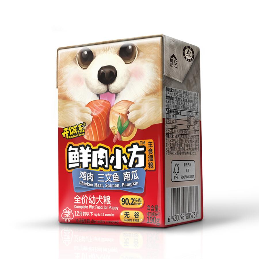 Thức Ăn Cho Chó Nhiều Vị 190g