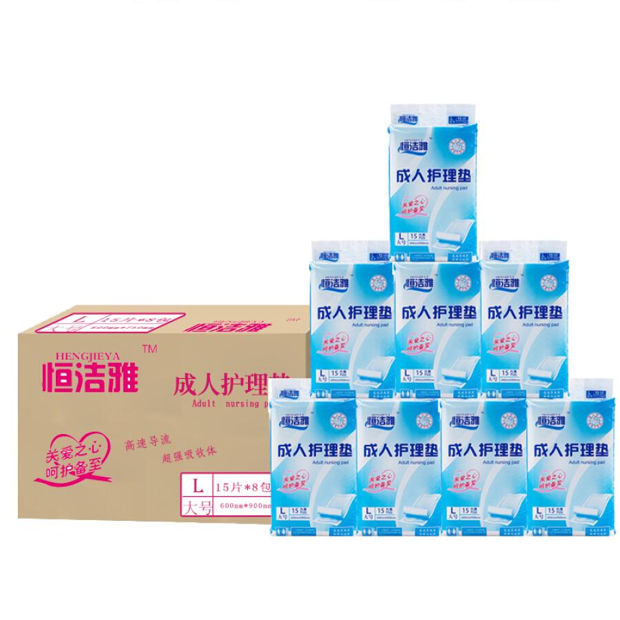 Miếng Thấm Nước Tiểu Người Lớn Heng Jie Ya L120 (600 x 900mm) - 1265417 , 4074979230979 , 62_9093049 , 1563000 , Mieng-Tham-Nuoc-Tieu-Nguoi-Lon-Heng-Jie-Ya-L120-600-x-900mm-62_9093049 , tiki.vn , Miếng Thấm Nước Tiểu Người Lớn Heng Jie Ya L120 (600 x 900mm)