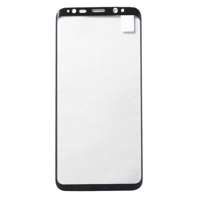 Miếng dán cường lực cho Samsung Galaxy S8 G950 Full màn hình