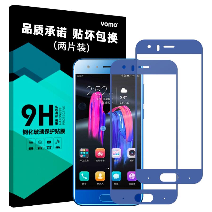 Kính Cường Lực Full Màn Hình YOMO Huawei Glory 9 (2 miếng) - 994552 , 9381409006673 , 62_5606757 , 76000 , Kinh-Cuong-Luc-Full-Man-Hinh-YOMO-Huawei-Glory-9-2-mieng-62_5606757 , tiki.vn , Kính Cường Lực Full Màn Hình YOMO Huawei Glory 9 (2 miếng)