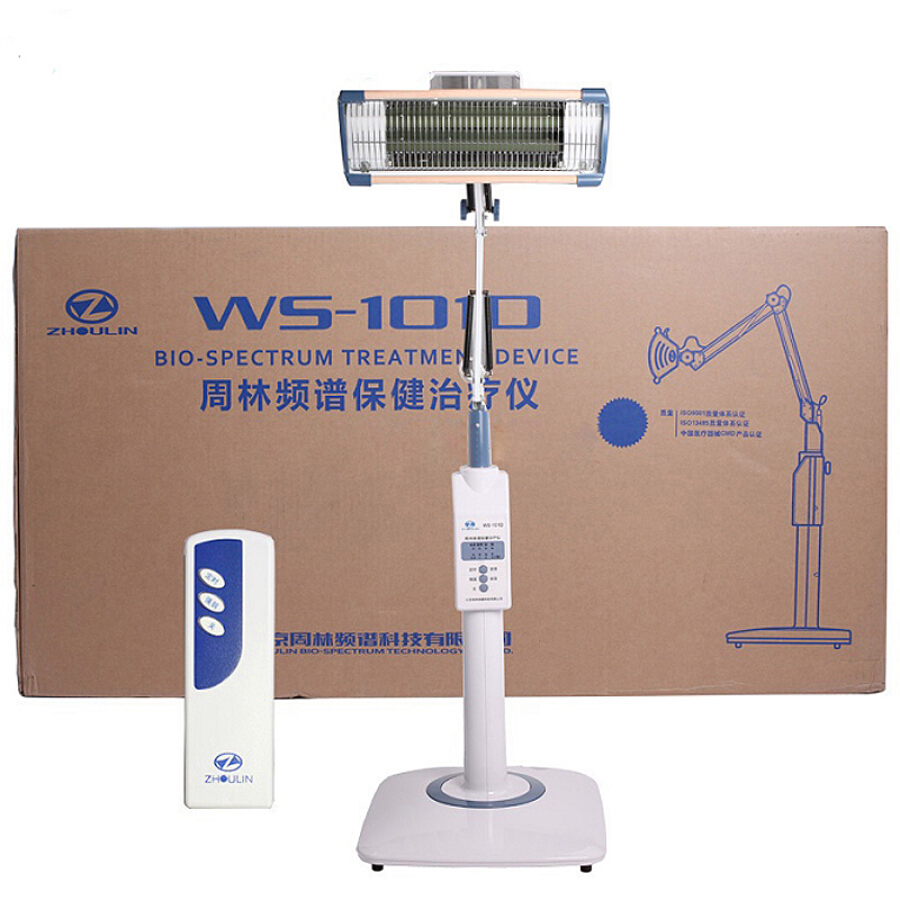 Zhou Lin spectrum therapy instrument therapy instrument WS-101D tube home health care with remote control lamp cervical lumbar physiotherapy...