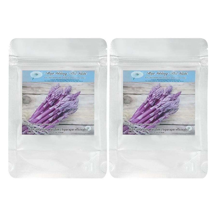 Bộ 2 Túi Hạt Giống Rau Măng Tây Tím (Asparagus Officinalis) (10Hạt x 2)