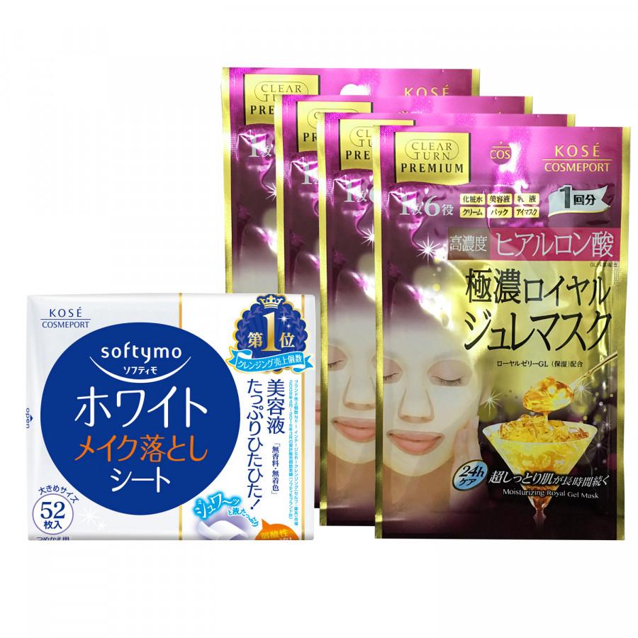 Bộ mỹ phẩm Kosé Cosmeport:  Refill Mặt nạ sữa ong chúa HA 4 miếng + Refill Khăn giấy tẩy trang 52 miếng - 754184 , 9044921431995 , 62_7822101 , 560000 , Bo-my-pham-Kose-Cosmeport-Refill-Mat-na-sua-ong-chua-HA-4-mieng-Refill-Khan-giay-tay-trang-52-mieng-62_7822101 , tiki.vn , Bộ mỹ phẩm Kosé Cosmeport:  Refill Mặt nạ sữa ong chúa HA 4 miếng + Refill Khăn giấy