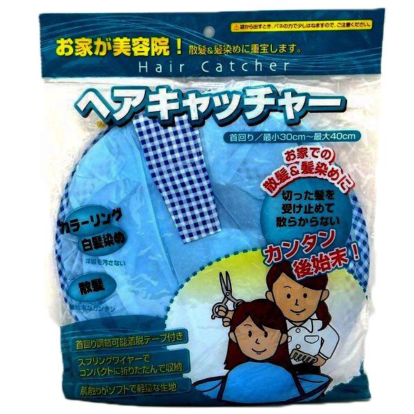 Áo choàng cắt tóc có khay hứng nội địa Nhật Bản - Giao màu ngẫu nhiên