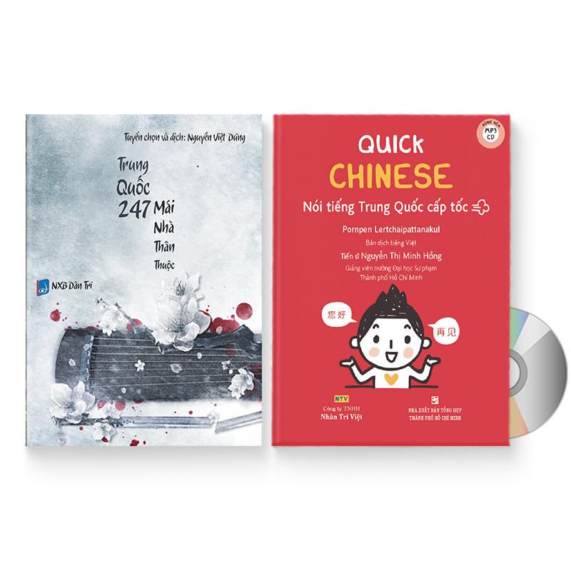 Combo 2 sách: Quick Chinese – Nói tiếng Trung Quốc cấp tốc (Trung – Pinyin – Việt) (Có Audio, CD nghe)  + Trung Quốc 247:...