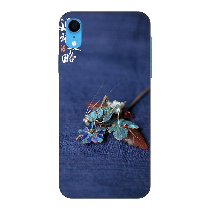 Ốp lưng dành cho điện thoại iPhone XR - X/XS - XS MAX - Diên Hy Công Lược 8