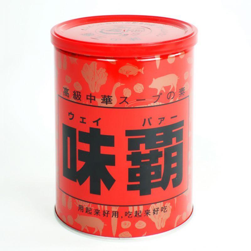 Bột nước cốt gà hầm xương Kagome Nhật Bản