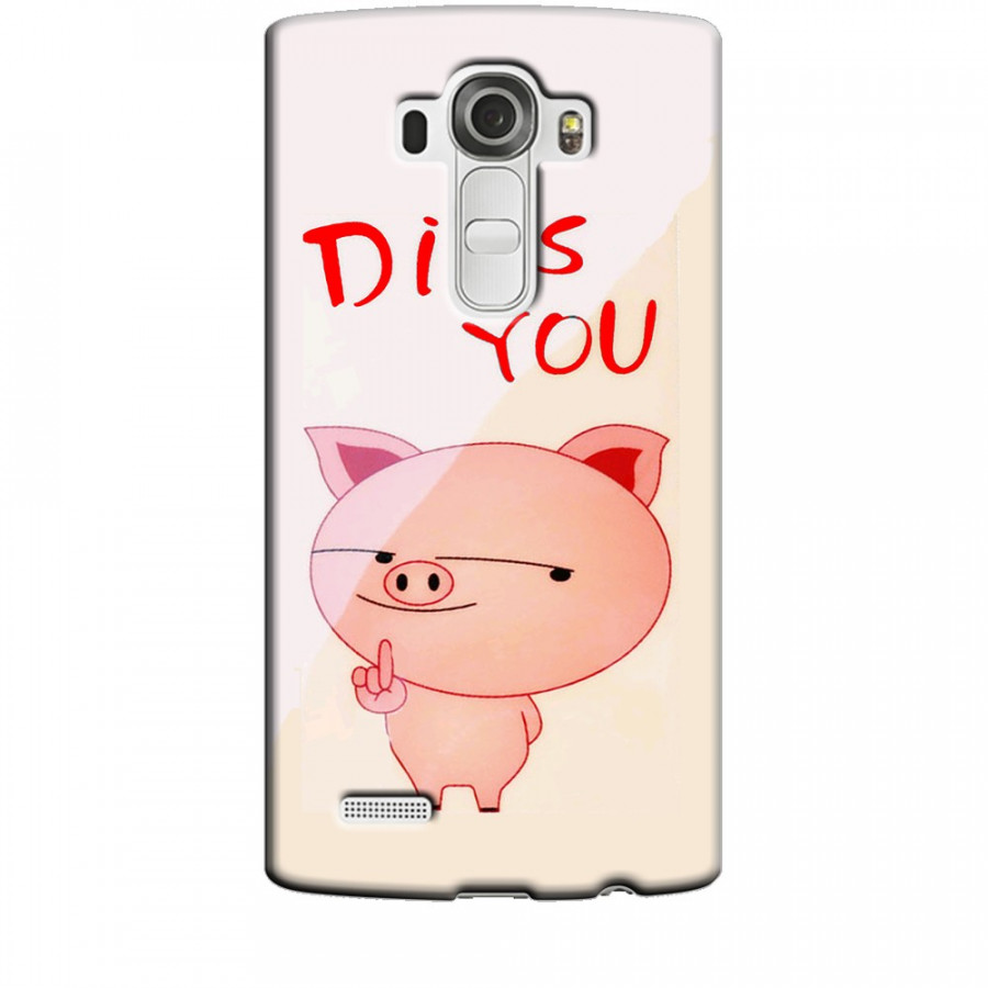 Ốp Lưng LG G4 Pig Cute - 1248254 , 8382098248789 , 62_5860699 , 150000 , Op-Lung-LG-G4-Pig-Cute-62_5860699 , tiki.vn , Ốp Lưng LG G4 Pig Cute