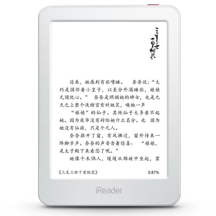 Máy Đọc Sách Điện Tử iReader 8G (6inch) - 1054028 , 5571780182361 , 62_3447183 , 3799000 , May-Doc-Sach-Dien-Tu-iReader-8G-6inch-62_3447183 , tiki.vn , Máy Đọc Sách Điện Tử iReader 8G (6inch)