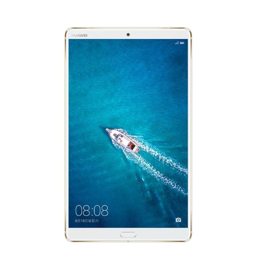 Máy Tính Bảng Huawei MediaPad M5 4GB 32GB WiFi - Vàng Ánh Kim