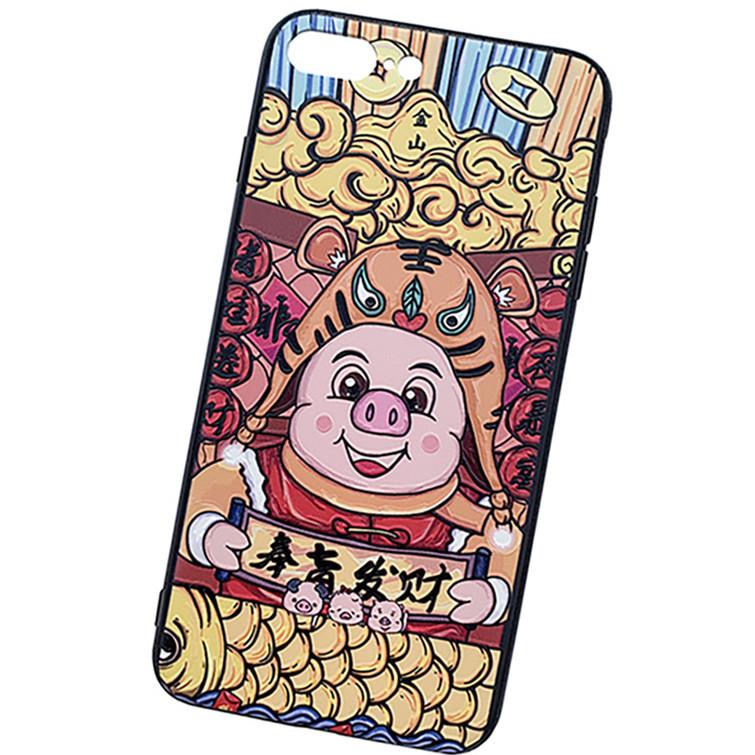 Ốp lưng iPhone 7Plus/8Plus ốp chiêu lộc - chiêu tài 4D - 2013256 , 1985985450172 , 62_10387310 , 100000 , Op-lung-iPhone-7Plus-8Plus-op-chieu-loc-chieu-tai-4D-62_10387310 , tiki.vn , Ốp lưng iPhone 7Plus/8Plus ốp chiêu lộc - chiêu tài 4D