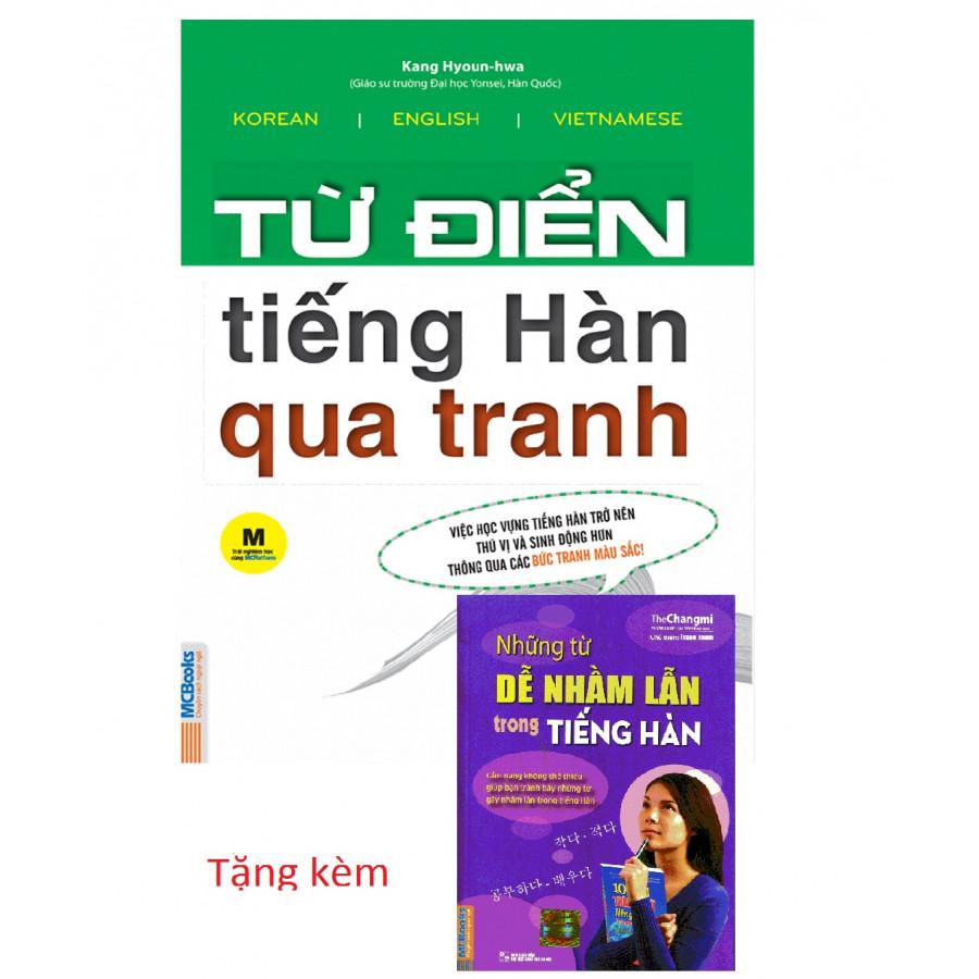 Từ Điển Tiếng Hàn Qua Tranh Tặng Kèm Những Từ Dễ Nhầm Lẫn Trong Tiếng Hàn