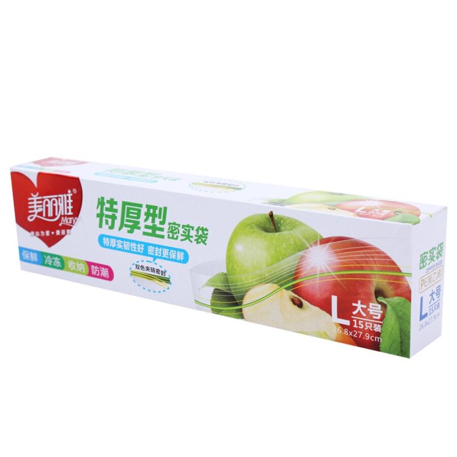 Túi Zip Đựng Thực Phẩm Beautiful Ya HC053519 (17.8 x 20.3 cm)