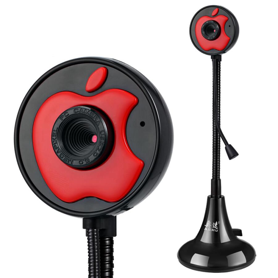 Webcam Có Micro ASHU 309 - Đen