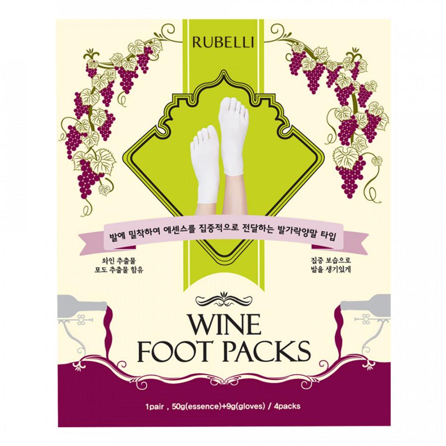 Mặt nạ chân Wine foot packs Rubelli