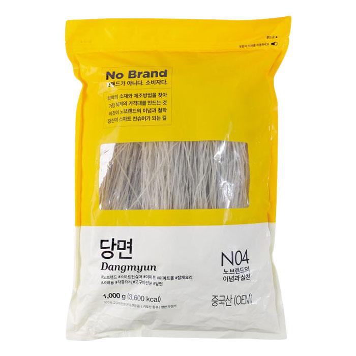 Miến Khô No Brand (1kg) - 1102298 , 2000000208275 , 62_4048661 , 148000 , Mien-Kho-No-Brand-1kg-62_4048661 , tiki.vn , Miến Khô No Brand (1kg)