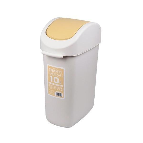 Thùng đựng rác 10L nắp xoay màu vàng nội địa Nhật Bản - 987106 , 9368938970378 , 62_10000171 , 371562 , Thung-dung-rac-10L-nap-xoay-mau-vang-noi-dia-Nhat-Ban-62_10000171 , tiki.vn , Thùng đựng rác 10L nắp xoay màu vàng nội địa Nhật Bản