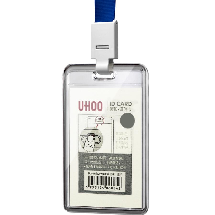 Thẻ Đeo Tên UHOO 6006