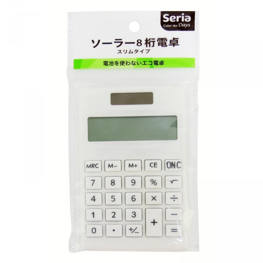Máy tính bỏ túi Seria (giao màu ngẫu nhiên)