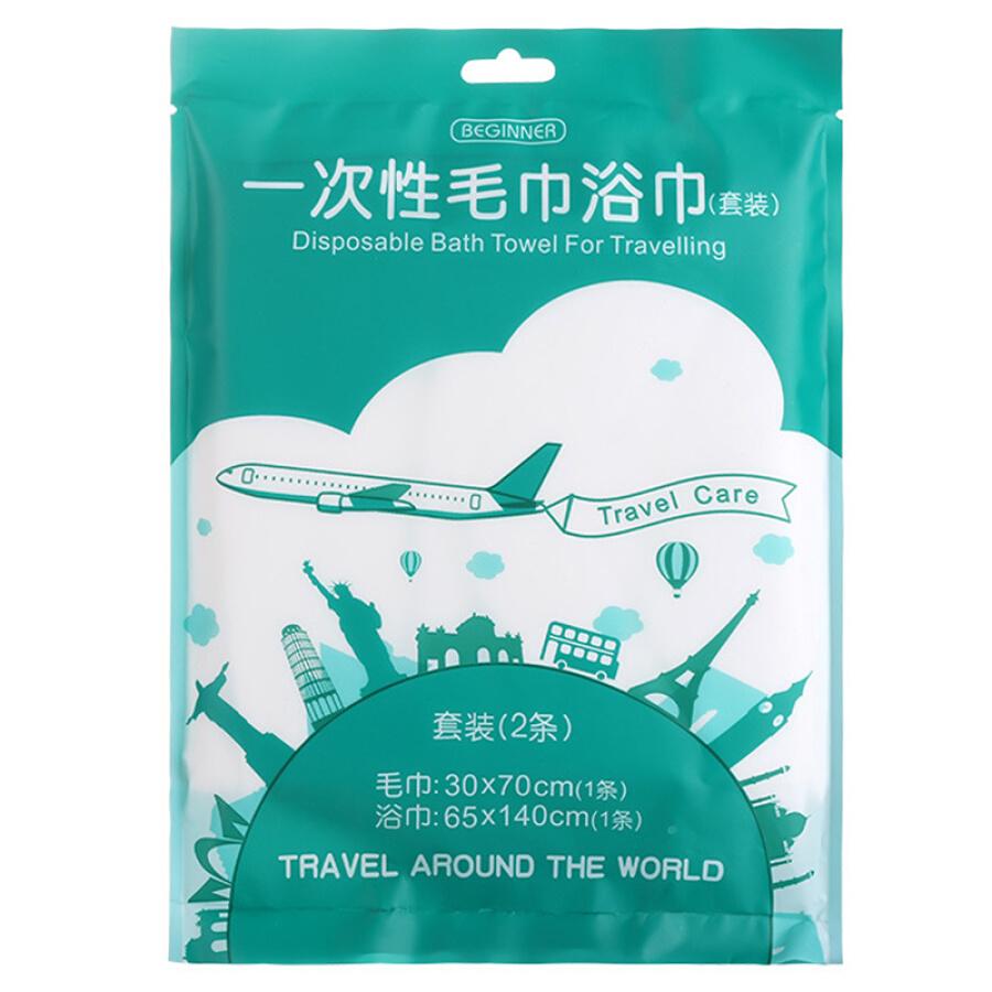Companion travel disposable towel bath towel set hotel hotel towel travel portable quick-drying towel travel towel BL1076
