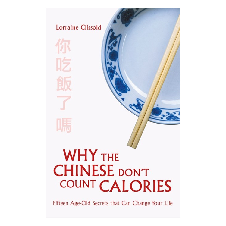 Why The Chinese Don