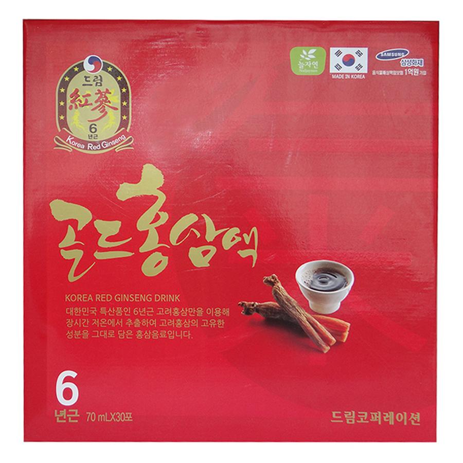 Nước Uống Hồng Sâm 6 Năm Korea Red Ginseng Drink Daegoung Food TP0020 (70 ml x 30 gói) - 879726 , 9959815209133 , 62_4040851 , 930000 , Nuoc-Uong-Hong-Sam-6-Nam-Korea-Red-Ginseng-Drink-Daegoung-Food-TP0020-70-ml-x-30-goi-62_4040851 , tiki.vn , Nước Uống Hồng Sâm 6 Năm Korea Red Ginseng Drink Daegoung Food TP0020 (70 ml x 30 gói)
