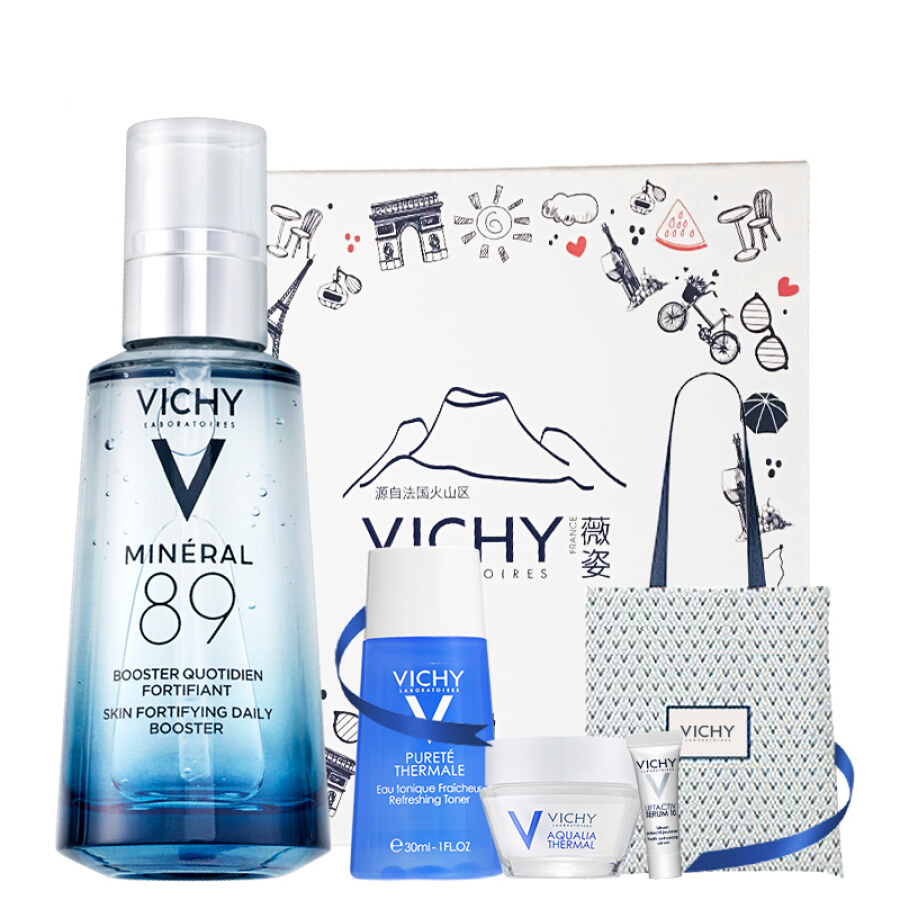 (VICHY) 89 volcano energy gift box (also known as: VICHY 89) (replenishment moisturizing Facial Serum shrink pores muscle fluid)