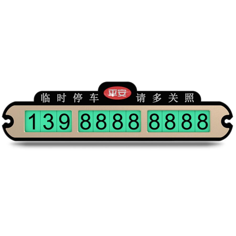 Biaz Auto PVC Temporary Stop Sign T1 Suction Cup Mobile Phone License Car Accessories Roadside Temporary Parking Mobile Number Card