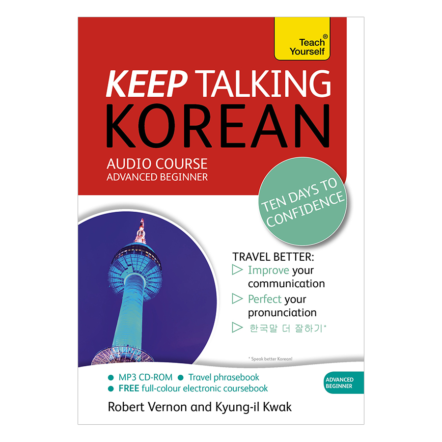 Keep Talking Korean Audio Course - Advanced Beginner (With CD-ROM)