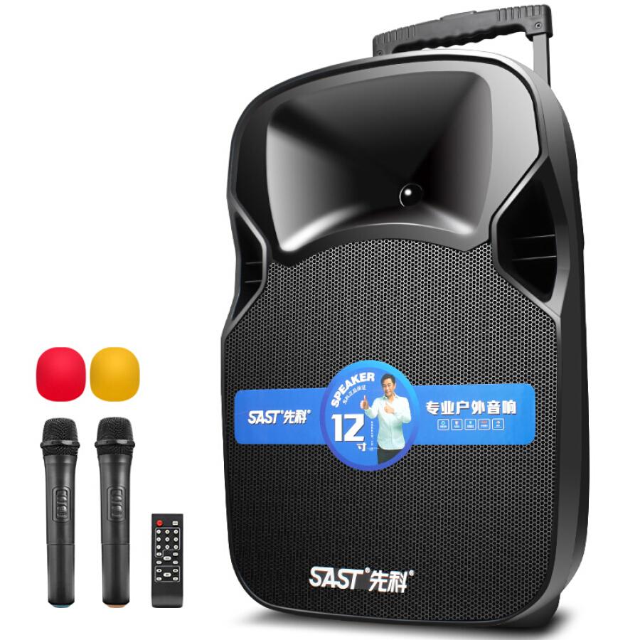 Loa Di Động Ngoài Trời Không Dây Bluetooth Siêu Trầm (12-inch) Kèm 2 Microphone Không Dây (SAST) A89